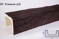 Декоративная балка Уникс 200×130 Рустик