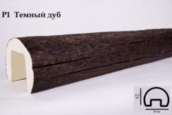 Декоративная балка Уникс 200×150 Классика